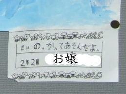 0812150020_2.JPG
