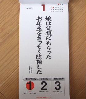 0812250030_1.JPG