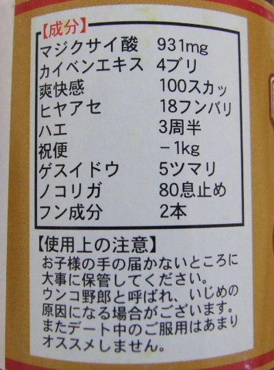 0902110026_1.JPG