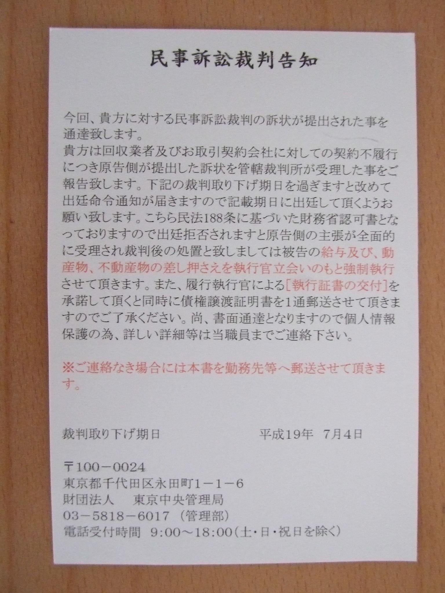 2007_0704_180942.JPG