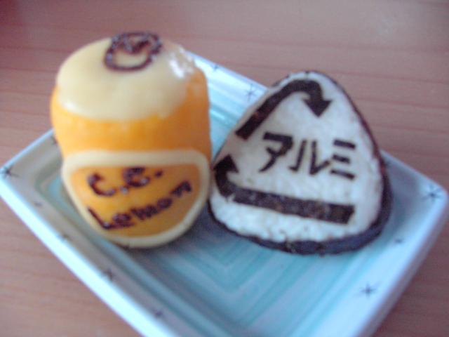 CCレモン&リサイクルマーク弁当�A.JPG
